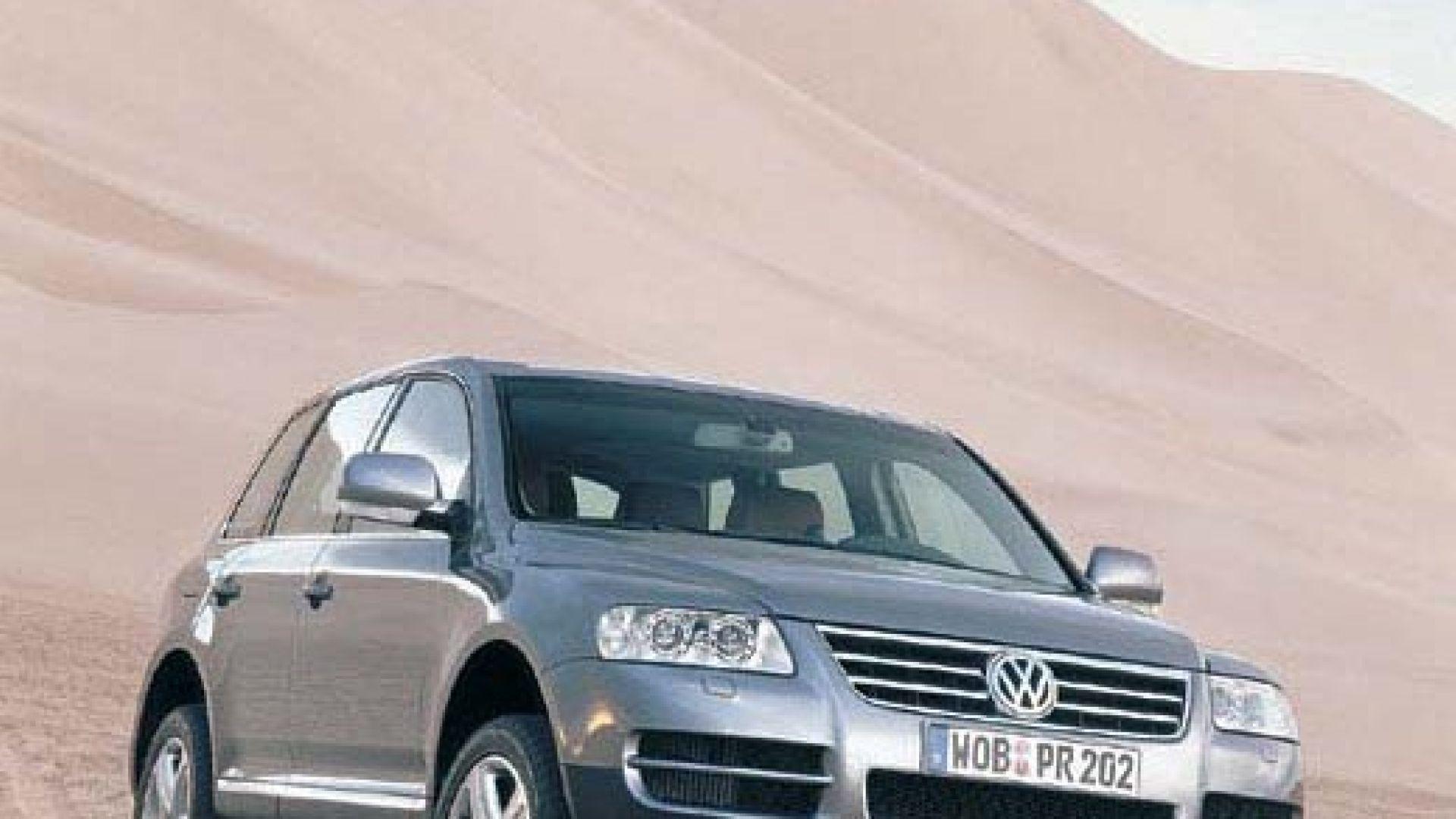 Immagine 68: Volkswagen Touareg