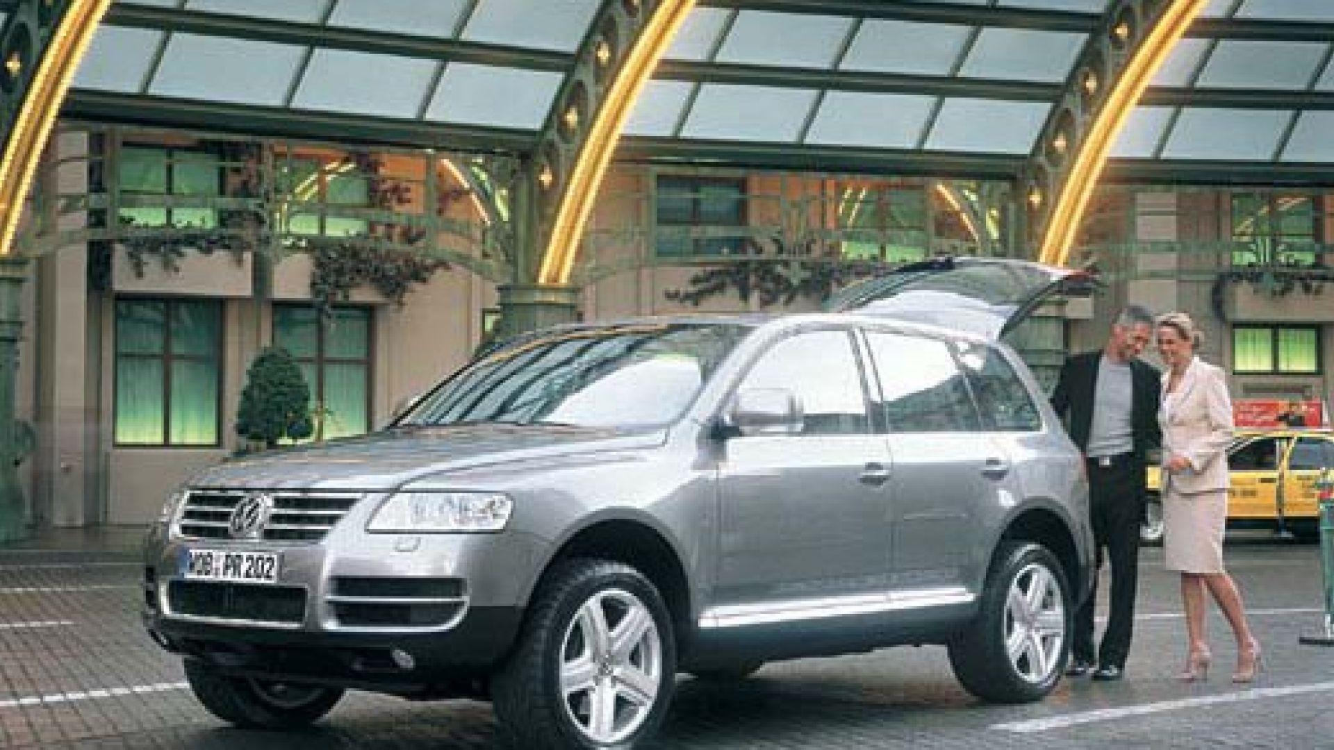 Immagine 74: Volkswagen Touareg