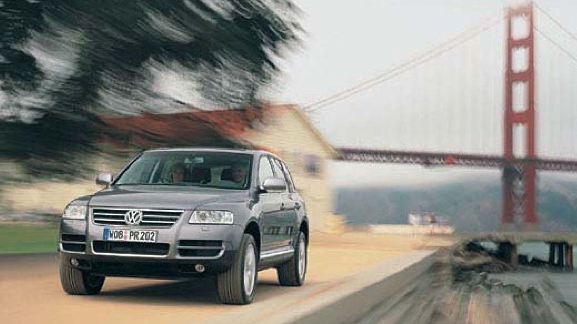 Immagine 63: Volkswagen Touareg