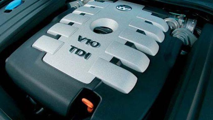 Immagine 1: Volkswagen Touareg