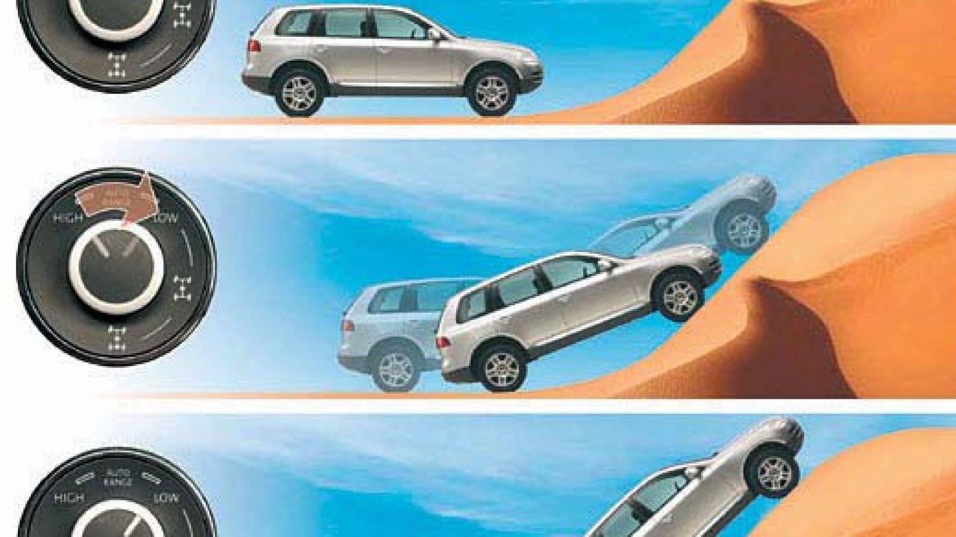 Immagine 27: Volkswagen Touareg
