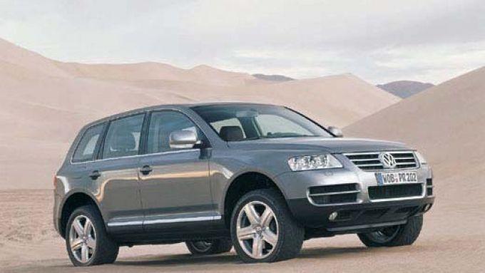 Immagine 50: Volkswagen Touareg