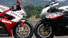 Bimota DB7 VS MV F4 1078 - Immagine: 43