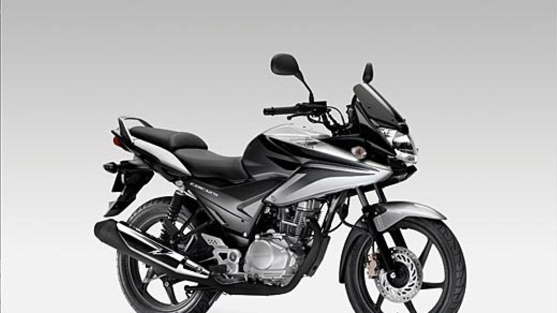 Immagine 35: Honda CBF 125
