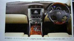 Prime foto della nuova Lexus IS? - Immagine: 2