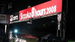8 ore di Suzuka 2008 - Immagine: 63