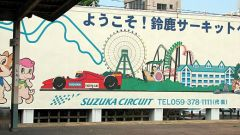 8 ore di Suzuka 2008 - Immagine: 75
