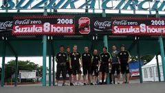 8 ore di Suzuka 2008 - Immagine: 79