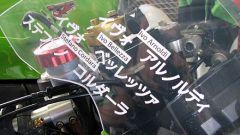 8 ore di Suzuka 2008 - Immagine: 91