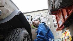 Transsyberia Rally 2008: quarta puntata - Immagine: 19