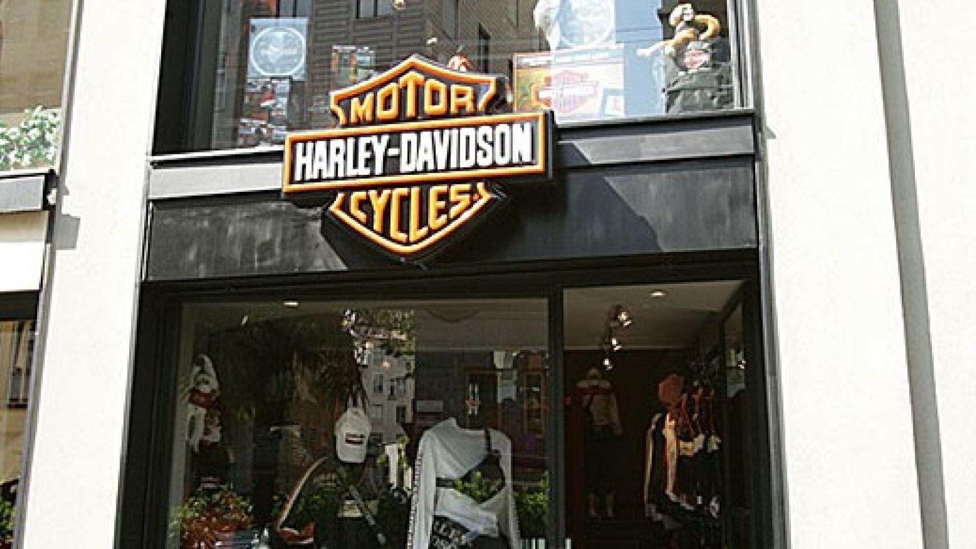 harley davidson uno store monomarca anche a milano motorbox. Black Bedroom Furniture Sets. Home Design Ideas