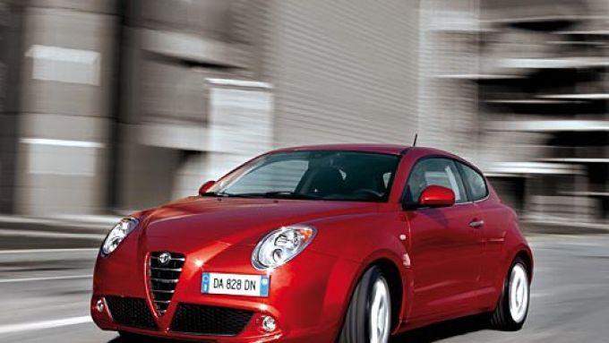 Immagine 3: Alfa Romeo MiTo