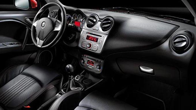 Immagine 15: Alfa Romeo MiTo