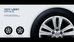 La Hyundai ix35 in 35 immagini - Immagine: 16