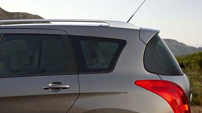 Immagine 24: Peugeot 308 SW