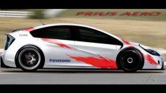 Le auto di oggi viste dai designer di domani - Immagine: 66