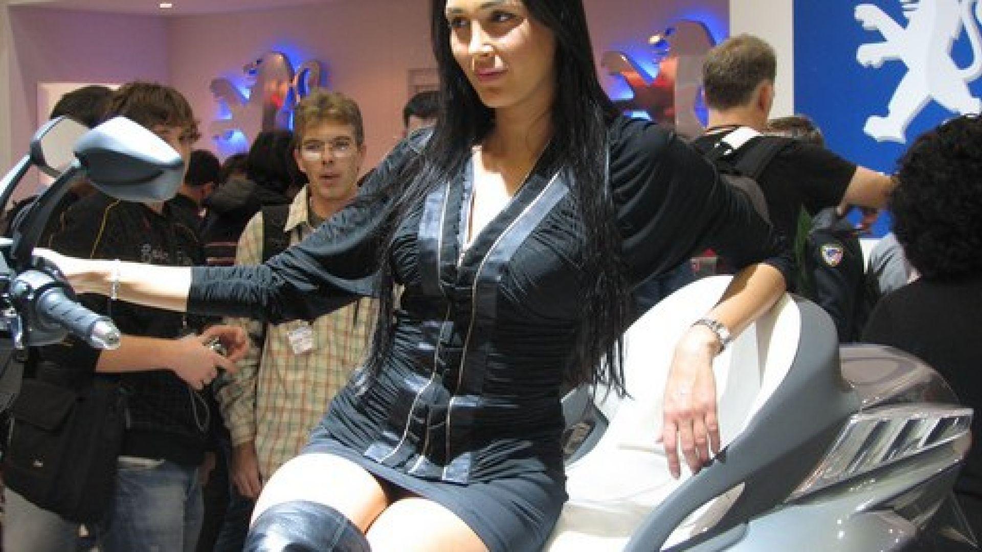 Immagine 139: Eicma 2009 live, tutto il Salone in 210 foto