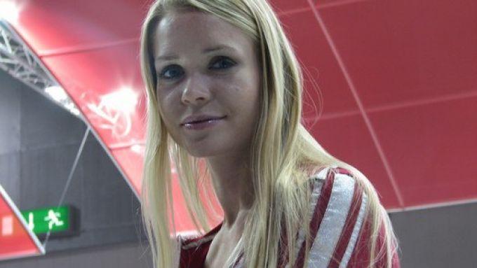 Immagine 127: Eicma 2009 live, tutto il Salone in 210 foto