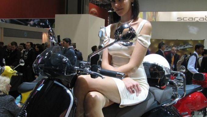 Immagine 107: Eicma 2009 live, tutto il Salone in 210 foto