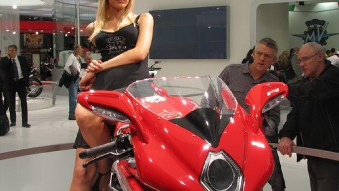 Immagine 180: Eicma 2009 live, tutto il Salone in 210 foto