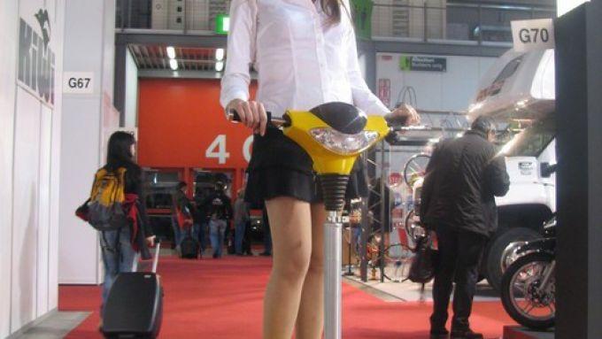 Immagine 160: Eicma 2009 live, tutto il Salone in 210 foto