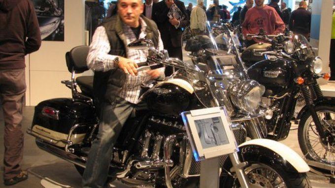 Immagine 23: Eicma 2009 live, tutto il Salone in 210 foto