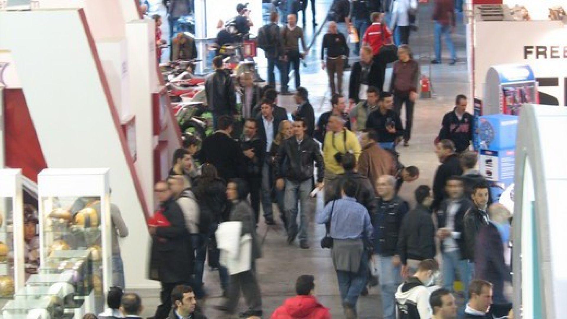 Immagine 7: Eicma 2009 live, tutto il Salone in 210 foto