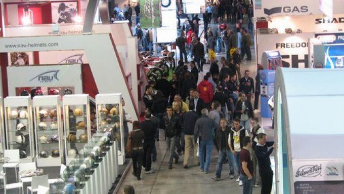 Immagine 6: Eicma 2009 live, tutto il Salone in 210 foto