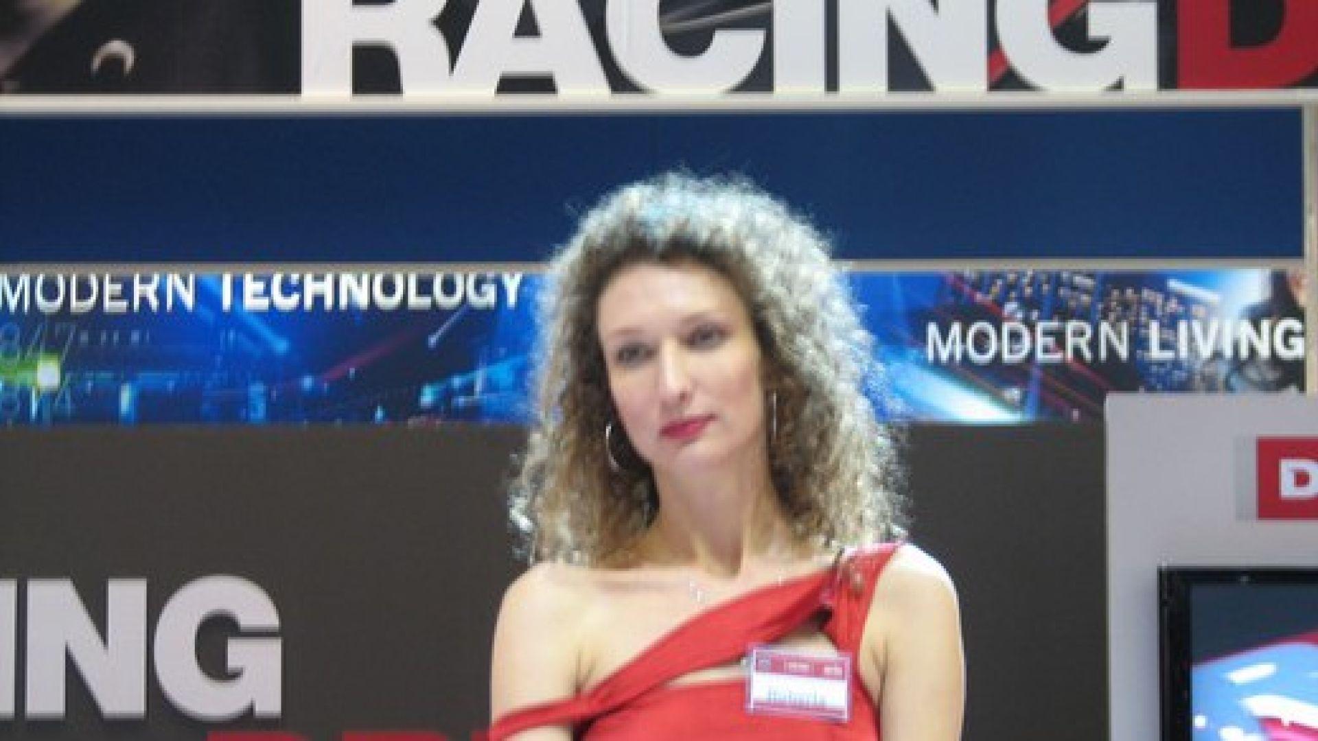 Immagine 79: Eicma 2009 live, tutto il Salone in 210 foto