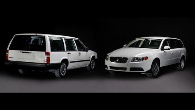 Immagine 7: Volvo V70 2.0D Polar