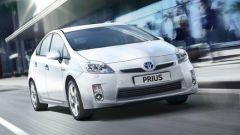 Richiamo Toyota, tutti i modelli interessati - Immagine: 1