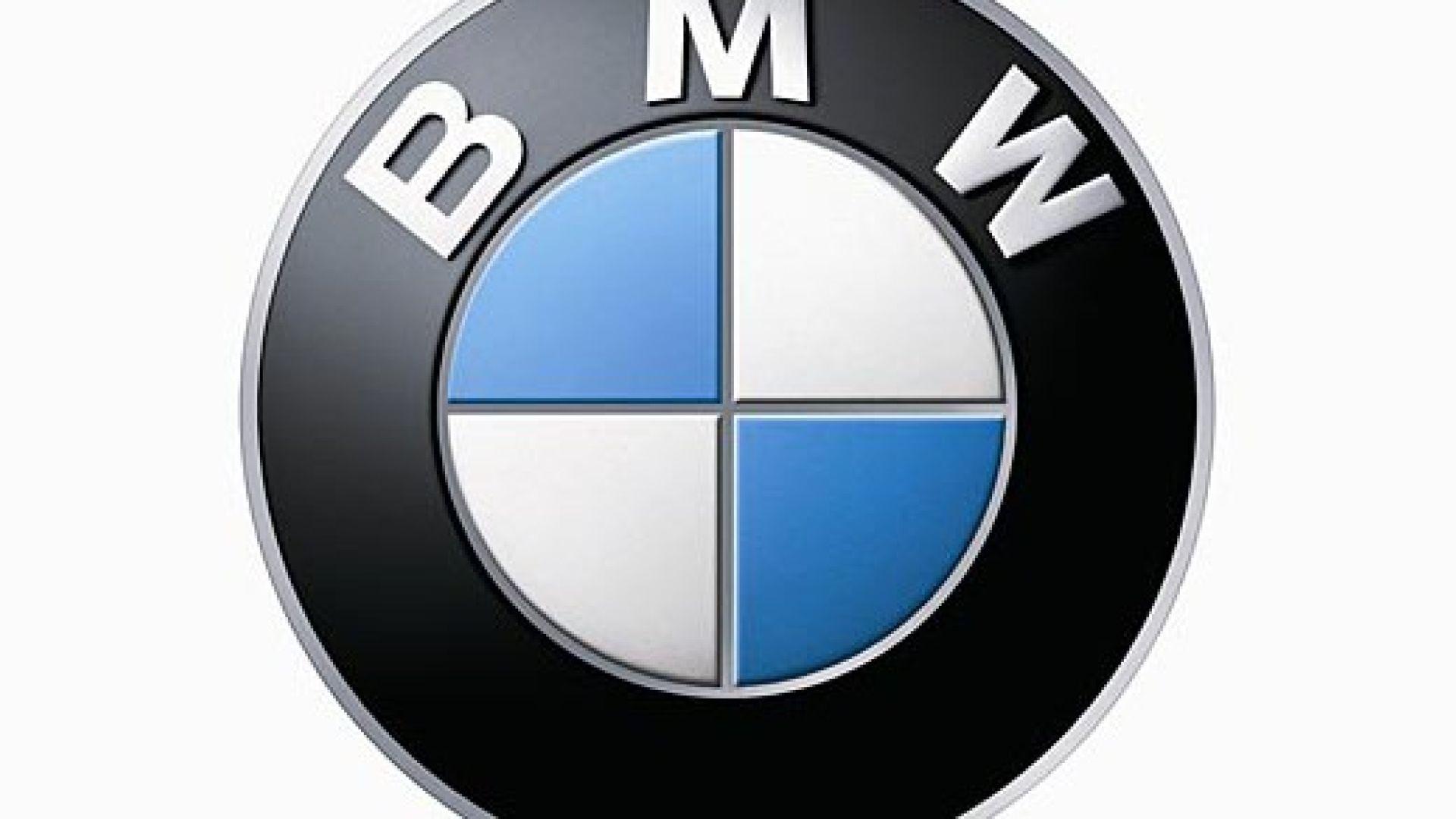 Immagine 0: I marchi auto più importanti del 2010