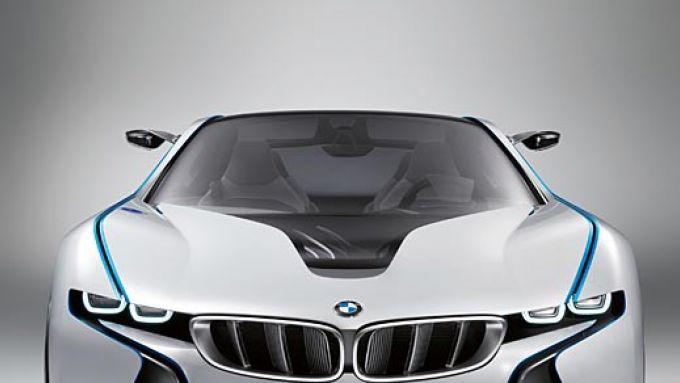 Immagine 8: I marchi auto più importanti del 2010