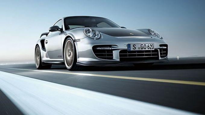 Immagine 40: I marchi auto più importanti del 2010