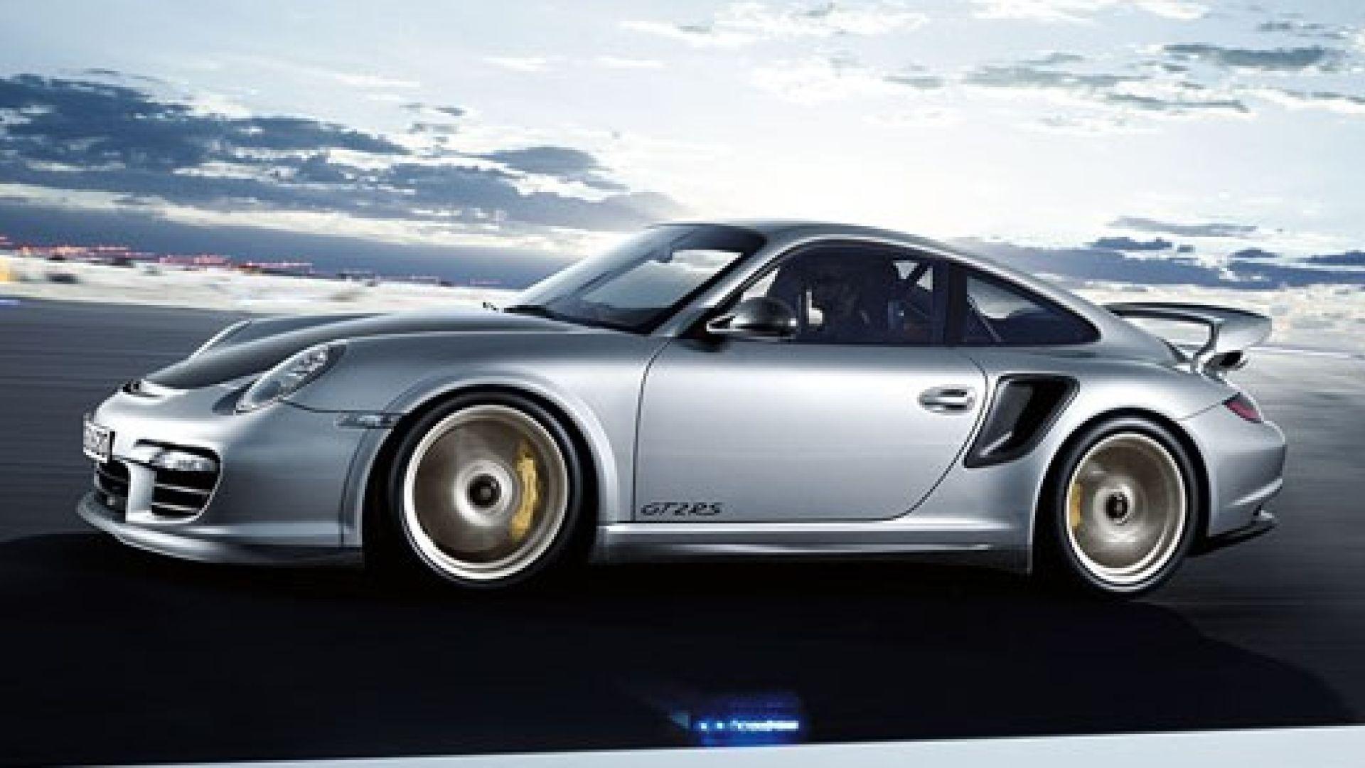 Immagine 42: I marchi auto più importanti del 2010