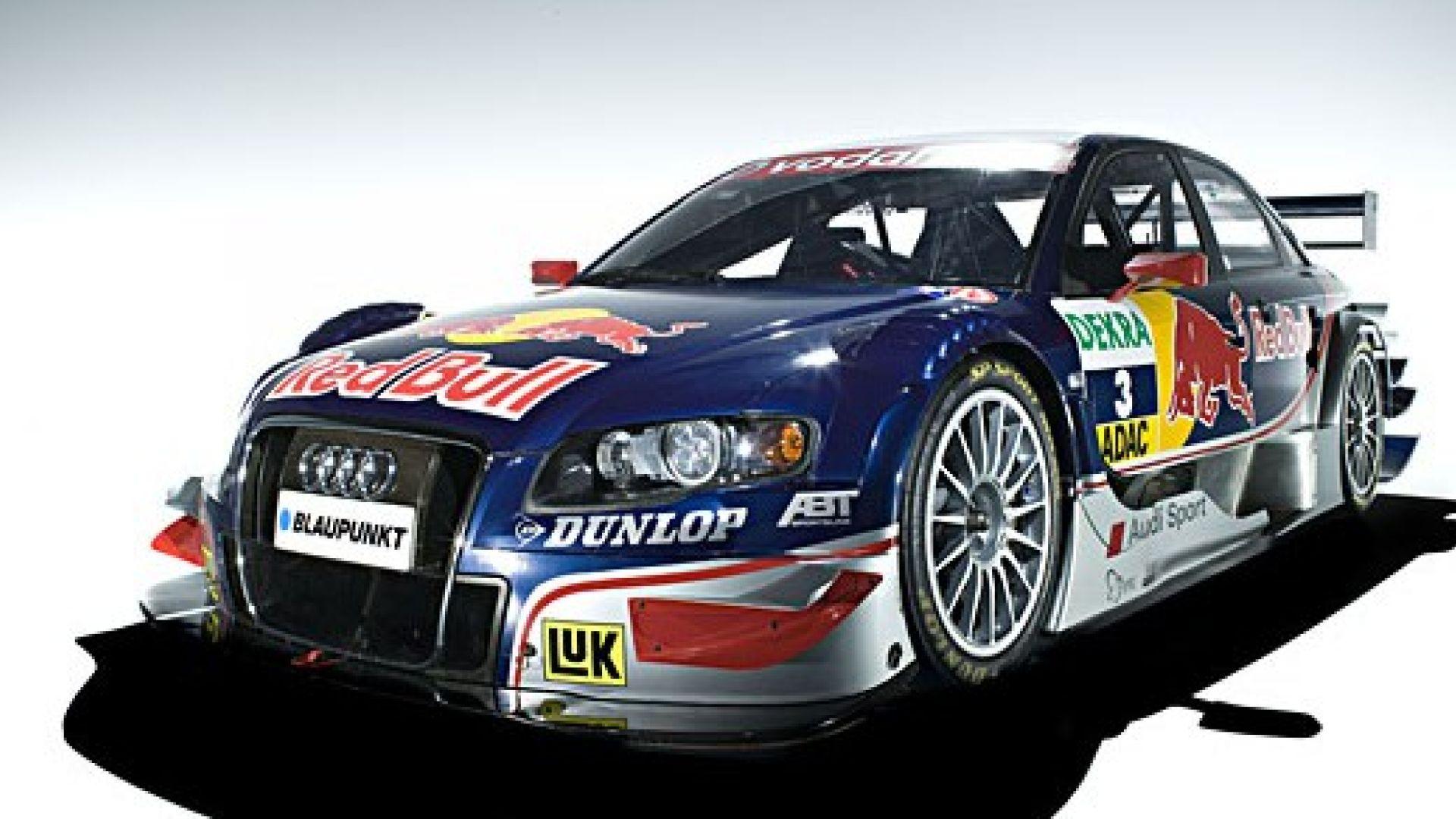 Immagine 119: Audi, la vera storia della quattro