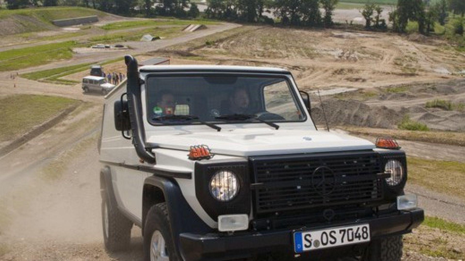 Immagine 13: Mercedes Classe G Professional
