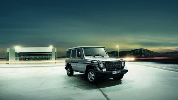 Immagine 17: Mercedes Classe G Professional