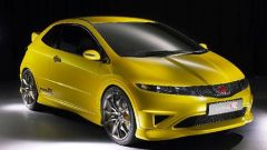 La Honda Type R esce di produzione - Immagine: 1