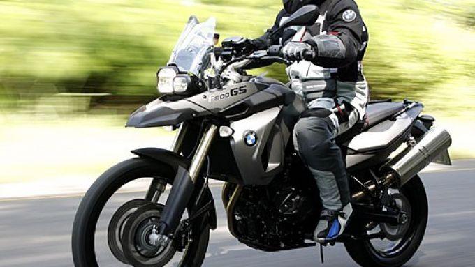 Immagine 41: BMW F 800 GS