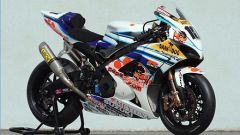Mondiale Superbike 2008 - Immagine: 45