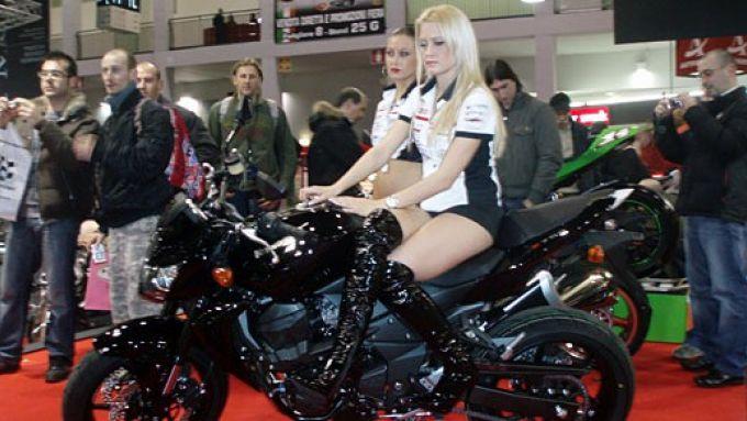 Immagine 2: Bike Expo 2008