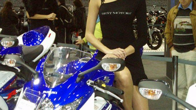 Immagine 6: Bike Expo 2008