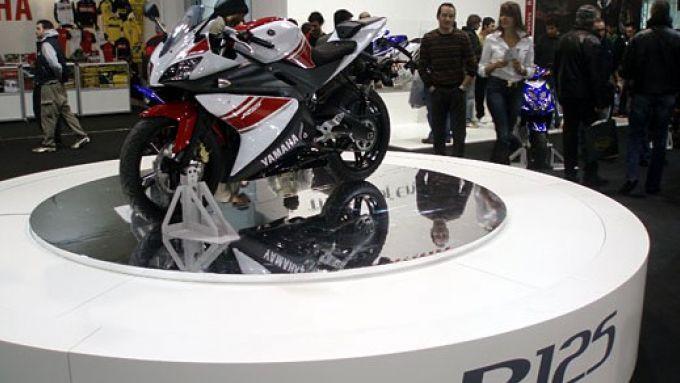 Immagine 20: Bike Expo 2008