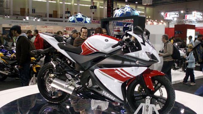 Immagine 21: Bike Expo 2008