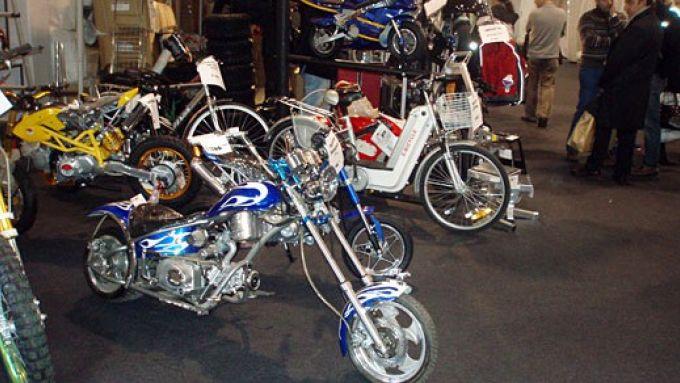 Immagine 27: Bike Expo 2008