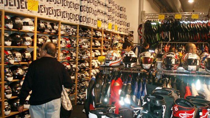 Immagine 30: Bike Expo 2008