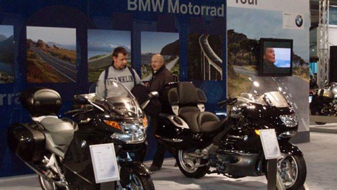 Immagine 33: Bike Expo 2008