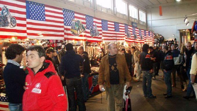 Immagine 59: Bike Expo 2008