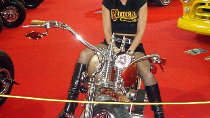 Immagine 70: Bike Expo 2008